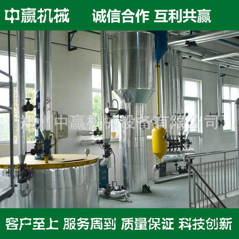小型油脂精炼机 花生油精滤机 菜籽油精炼机
