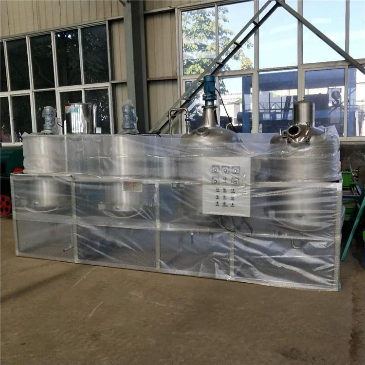 小型精炼油设备 榨油坊精炼机 两罐菜籽油炼油机 可根据客户要求定制机型 符合国家标准