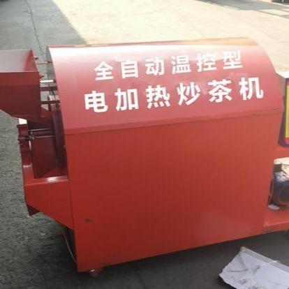 厂家供应电加热型滚筒炒茶机全自动温控型电加热滚筒式茶叶炒锅
