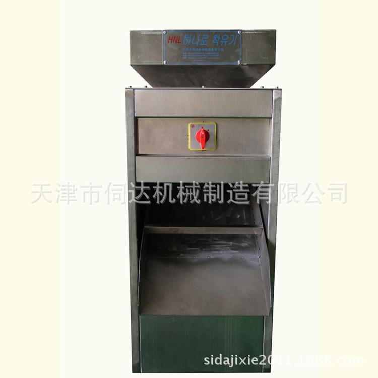 进口榨油机哪家好低温冷榨榨油机全自动家用不锈钢小型消烟剂立式