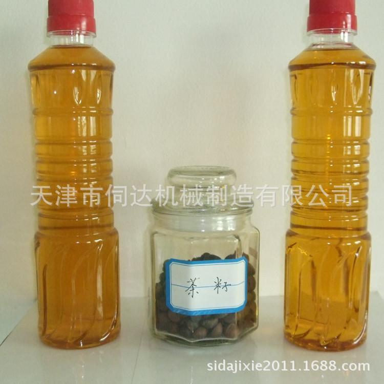 榨油机家用液压茶油机小型榨油机配件韩国韩式全自动电动炒料机