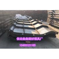 防撞墙模具材料特质 防撞墙钢模具重量