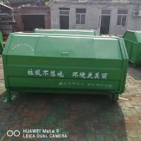 邮局快递回收箱 废弃物垃圾箱