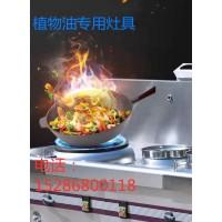 厨房燃料首选无醇燃料 无醇燃料实体厂家