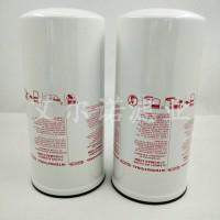 2300D20BH3贺德克液压滤芯 型号润滑
