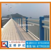 临汾桥梁防撞栏杆 河道护栏 厂不锈钢碳钢复合管护栏