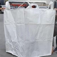 云南集装袋工业预压污泥袋加厚耐磨太空包厂家直发品质保证