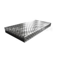直销三维柔性焊接平台_多孔铸铁焊接平台_铸铁二维平台