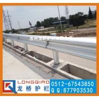 黄石高速公路防撞护栏 黄石波形板护栏厂 龙桥护栏厂生产
