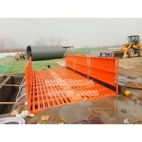 北京工地洗车机生产厂家建筑洗车台设备