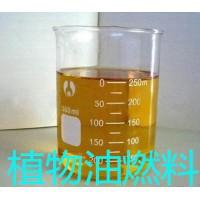 河南植物油燃料实体厂家