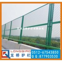 阳江桥梁防抛网 阳江高架桥防护栏网 龙桥专业生产