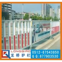 阳江广场隔离护栏 景区 道路 广告护栏 龙桥专业订制
