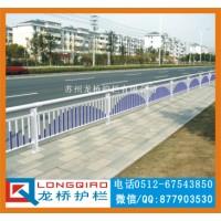 徐州市政道路护栏 食堂银行景区排队隔离栏 围栏