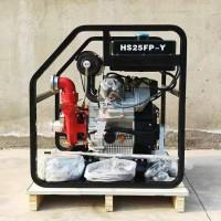东营市HS25FP-Y柴油机消防泵