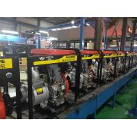萍乡4寸离心泵HS40DEP