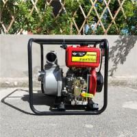 萍乡3寸离心泵HS30DEP