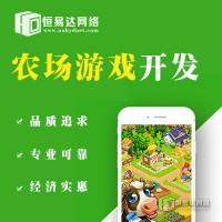 福建淘金农场游戏定制开发,牧场渔场游戏制作